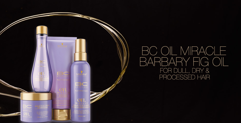 BC Barbary Fig Oil